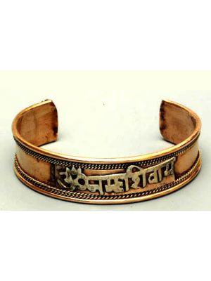 Bracelet Om Namah  Shivaya