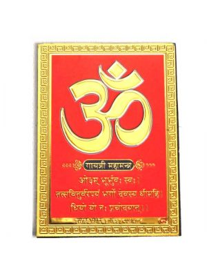 Gold Om Fridge Magnet