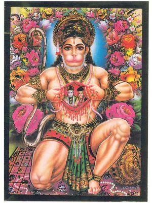 Dil Hanuman  7