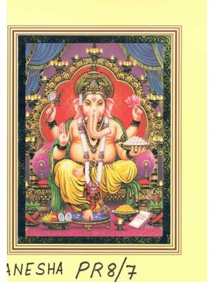 Ganesh   8