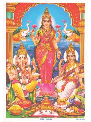 Diwali Poojan 9.75