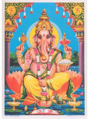 Ganesh  9.75