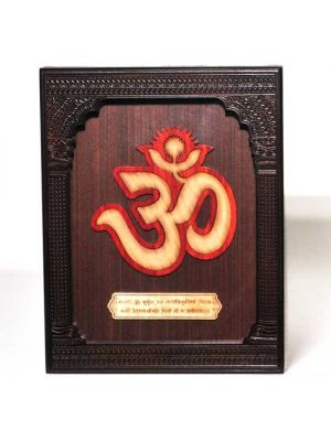 Laser Etched Wood Om in a Frame 9